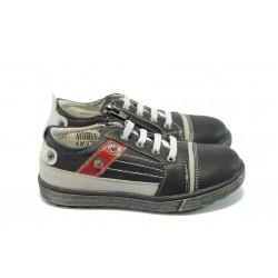Анатомични детски спортни обувки КА Р-24 черни
