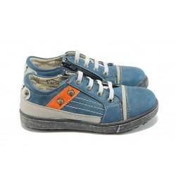 Анатомични детски спортни обувки КА Р-24 сини