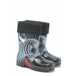 Детски гумени ботуши с топъл свалящ се чорап Demar 0039 зебра 28/35 | Гумени ботуши |MES.BG