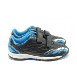 Детски маратонки тип стоножки Bulldozer Outdoor 88 черен-син