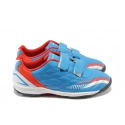 Детски маратонки тип стоножки Bulldozer Outdoor 88 син-червен-бял