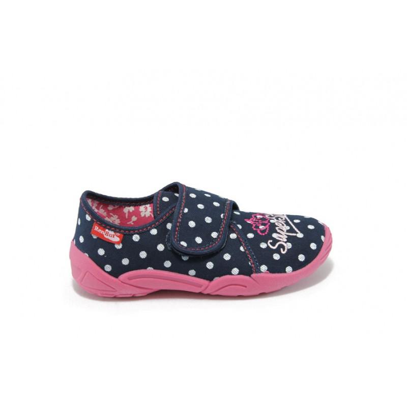 Анатомични детски обувки с лепенка МА 23-373 т.син точки