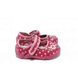 Анатомични детски обувки МА 13-101 циклама 20/25