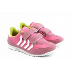 Детски маратонки с лепенки Bulldozer 8201 розови