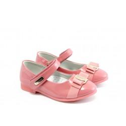 Детски анатомични обувки с лепенка КА 199 розово