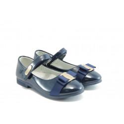 Детски анатомични обувки с лепенка КА 199 сини
