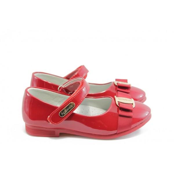 Детски анатомични обувки с лепенка КА 199 червени