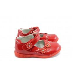 Бебешки анатомични обувки с лепенка КА 209 червено