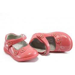 Бебешки анатомични обувки с лепенка КА 209 розово