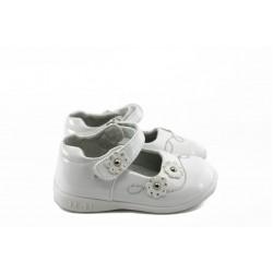 Бебешки анатомични обувки с лепенка КА 209 бяло