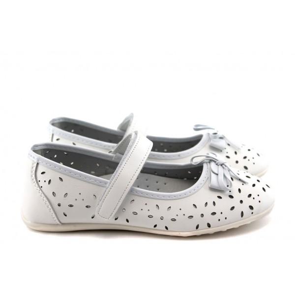 Детски анатомични обувки с перфорация КА С-42 бяло