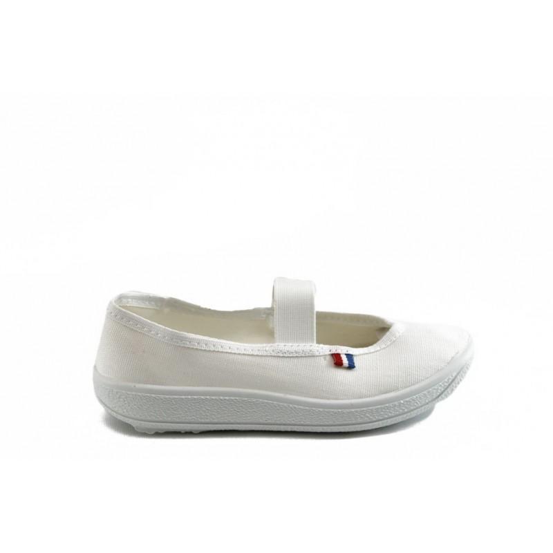 Детски пантофки с ластик МА 115 бяло