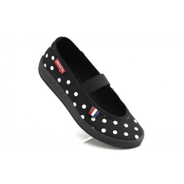 Детски пантофки с ластик МА 115 черно-бели точки