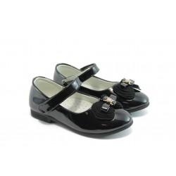 Детски обувки с лепенка КА 169 черни