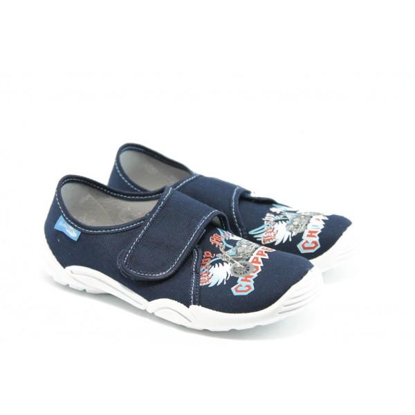 Детски обувки с лепенка МА 33-373 синьо с мотор