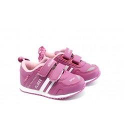 Бебешки анатомични маратонки с лепенки КА F-34 розови