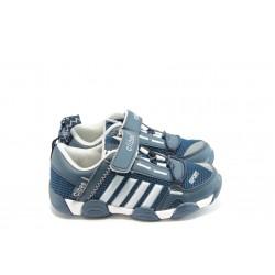 Детски маратонки с лепенка и ластик КА А-307 сини