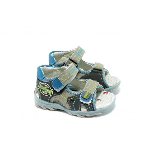 Детски анатомични сандали със затворена пета КА Т-763 сиви 21/26