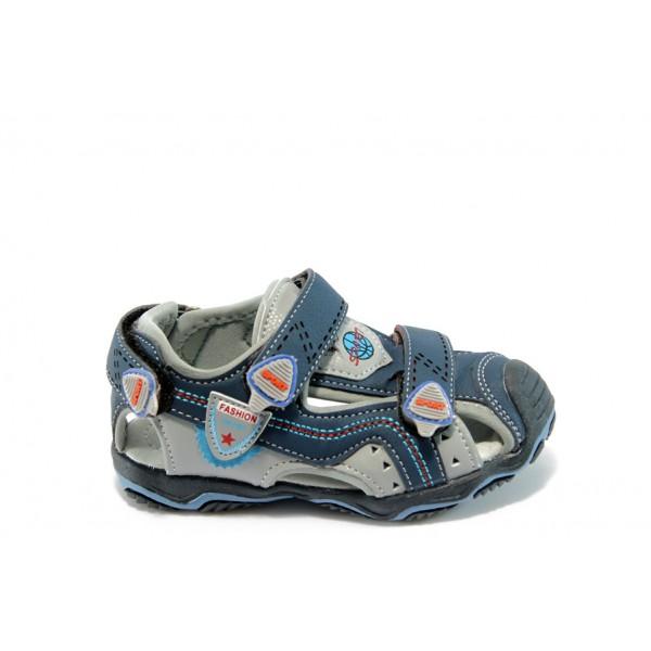 Детски анатомични летни обувки КА Т-940 сини 25/30