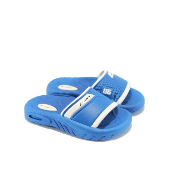 Детски анатомични джапанки Rider 81285 сини 25/30