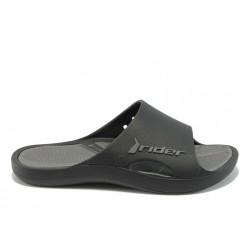 Мъжки бразилски анатомични чехли Rider 81148 черно-сиви