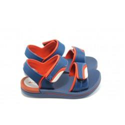 Детски сандали с лепенки Rider 81235 сини 25/30
