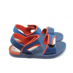 Детски сандали с лепенки Rider 81235 сини 31/38