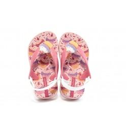 Бебешки сандали с ластик Ipanema 81215 розови