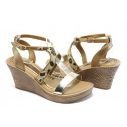 Дамски бразилски сандали на платформа Grendha 81407 кафяво-златни