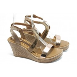 Дамски бразилски сандали на платформа Grendha 81407 бежово-розови