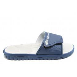 Мъжки бразилски чехли с лепенка Rider 81126 сини