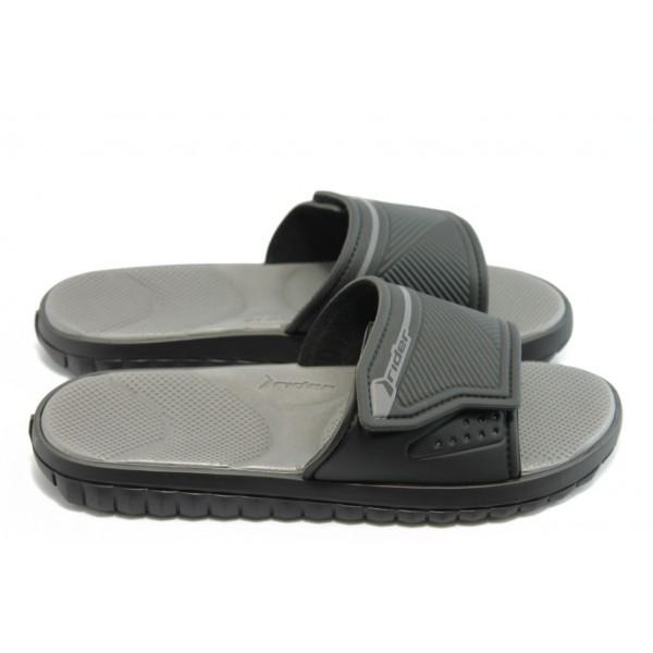 Мъжки бразилски чехли с лепенка Rider 81126 черни