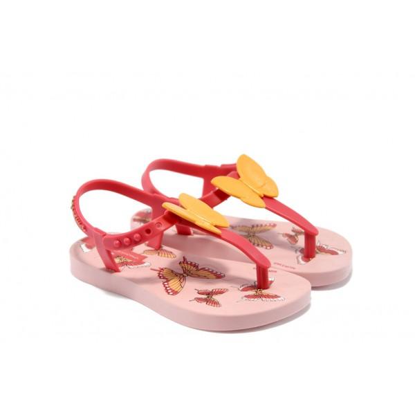 Детски бразилски сандалки Ipanema 81206 розово 25/30