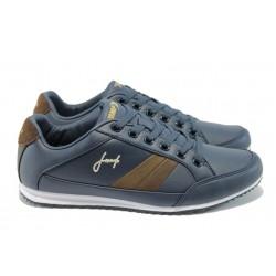 Мъжки маратонки Jump 9248 синьо-кафяво