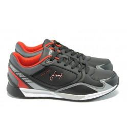 Мъжки маратонки Jump 9241 черно-сиви