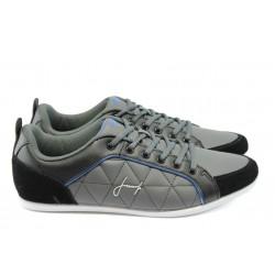 Мъжки спортни обувки Jump 9876 сиви