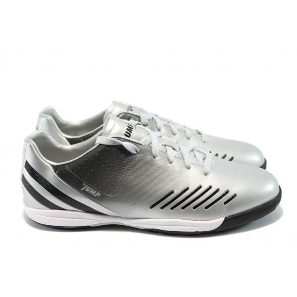 Мъжки маратонки Jump 8225 св.сиви