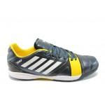 Мъжки маратонки Jump 8068 сини