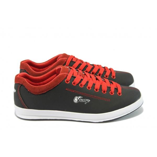 Юношески спортни обувки от естествен велур Jump 4791 черно-червено