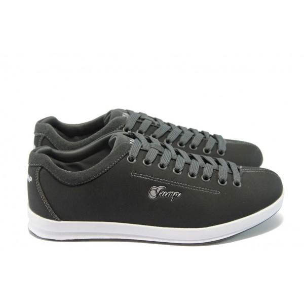 Юношески спортни обувки от естествен велур Jump 4791 черно-сиво