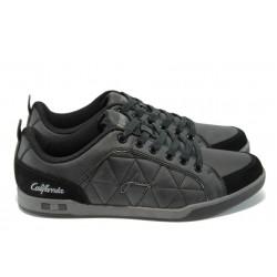 Мъжки спортни обувки Jump 1740 черно-сиво