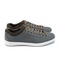 Мъжки спортни обувки Jump 4792 сини