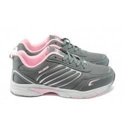 Кожени юношески маратонки с класическо ходило Bulldozer 3439 сиво-розово