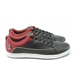 Мъжки спортни обувки Jump 8801 черно-бордо