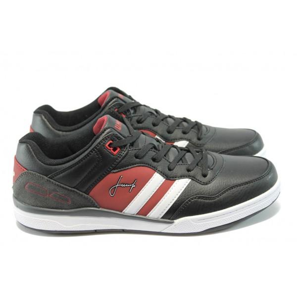 Мъжки маратонки Jump 4786 черно-бордо
