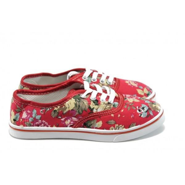 Дамски полукецове на цветя ФР дамски полукец на цветя червен