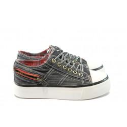 Дамски дънкови спортни обувки на платформа ФР М2 сиви