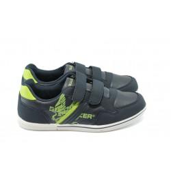 Детски маратонки на Bulldozer 5180 син-зелен