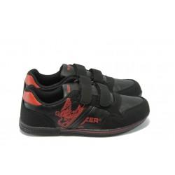 Детски маратонки на Bulldozer 5180 черен-червен