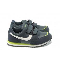 Детски маратонки с лепенки на Bulldozer 5182 син-зелен